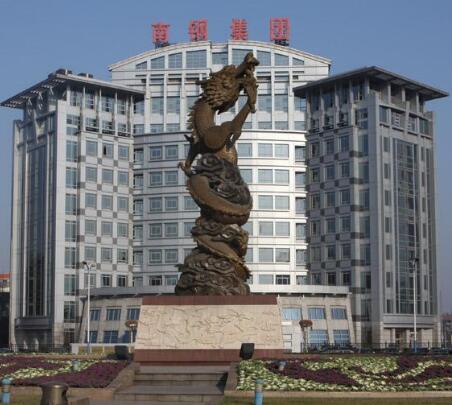 南京钢铁公司