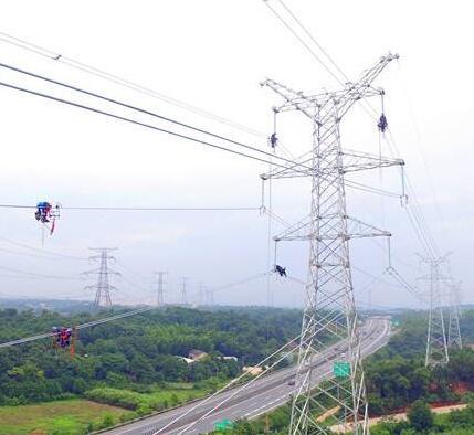 长沙送变电公司