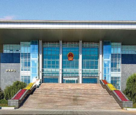 徐州市行政中心