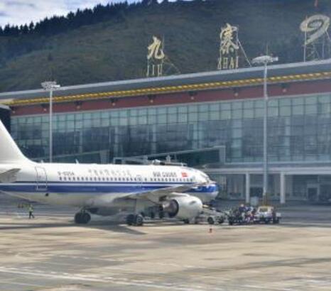 九寨沟机场
